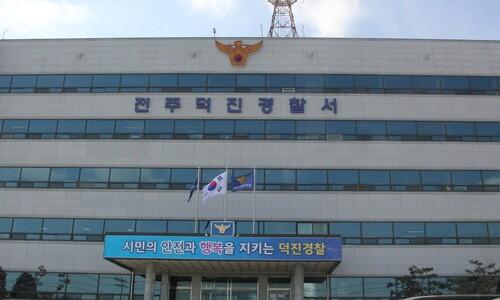 대학 선거 빌미 수천만원 가로챈 부학생회장 구속
