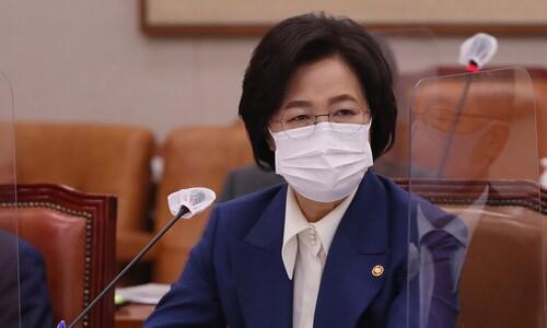"""추미애 """"윤석열 서울중앙지검 '옵티머스 무혐의' 감찰하라"""""""