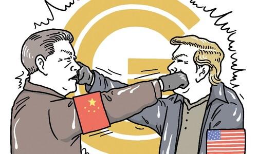 미-중의 'G 전쟁'
