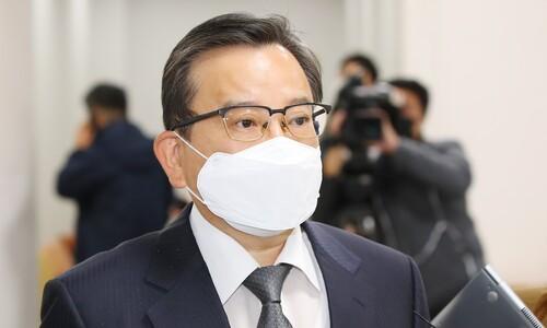 '1심 무죄' 김학의 뇌물, 항소심서 일부 유죄…'법정구속'