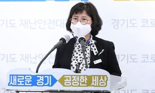 """""""채팅방에서 이재명 등 성적 대상화""""…경기도 수사의뢰"""