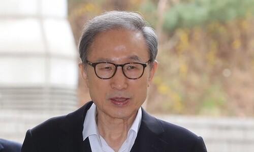 [속보] '다스 횡령·삼성 뇌물' 이명박, 대법원서 징역 17년 확정