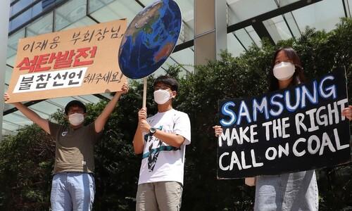 영국은행 철회한 석탄 투자…삼성·한전, 네가 왜 거기서?