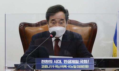 [사설] 약속 뒤집은 민주당의 '서울·부산시장 공천' 방침