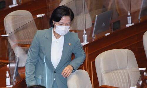 조국·추미애, 평검사 비판에 검찰 내부 '부글부글'
