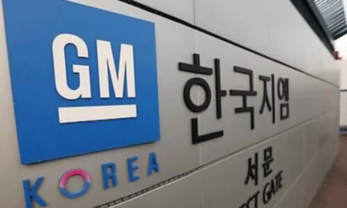 한국GM 노조 부분파업 결의…잔업·특근도 계속 중단