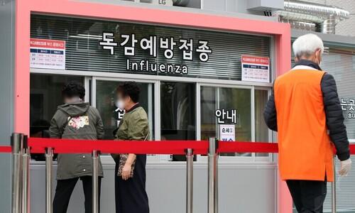 독감백신 '쾌청', 박카스는 '흐림'…'트윈데믹'에 엇갈린 성적표