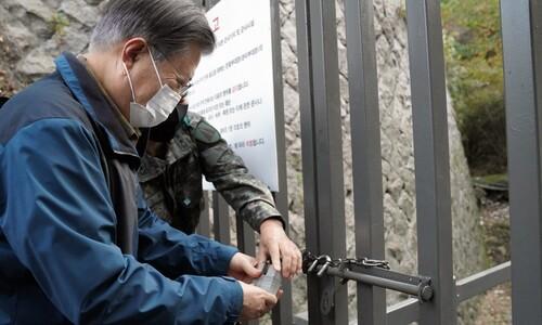 52년간 잠겼던 철문 여는 문 대통령