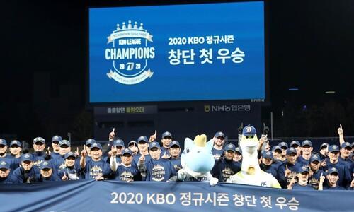 KBO리그 정규시즌 끝…1일부터 WC 결정전