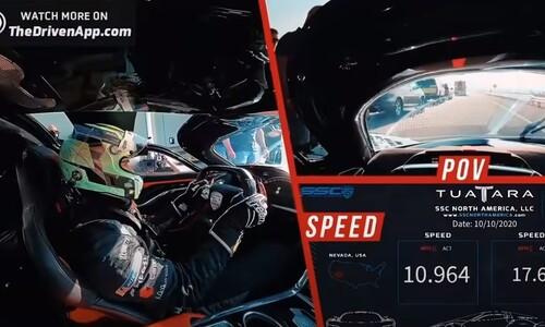 '세계에서 가장 빠른 양산차' 기록 철회