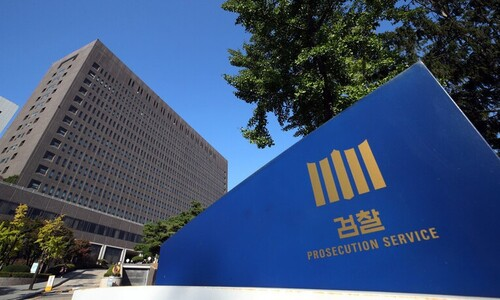 [속보] 윤석열 장모 불구속 기소, '불법 요양병원 부정수급' 혐의