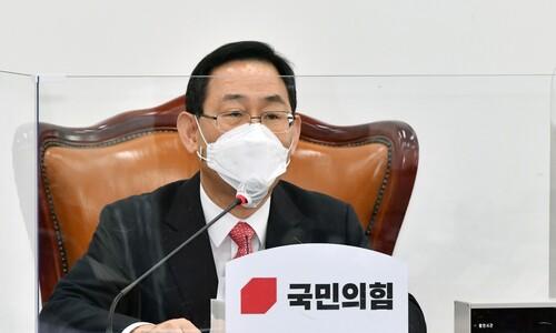"""주호영 """"윤석열, '정치 않겠다' 선언해야 검찰 중립성 보장돼"""""""