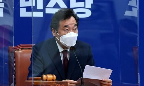 """이낙연 """"윤석열 총장 스스로 거취 정하라"""" 사실상 사퇴 요구"""