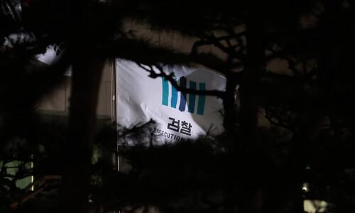 """현직 판사 """"윤 총장 해명 어이없다…'판사 문건' 경위 조사하라"""""""
