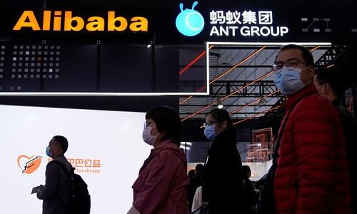 인도, 또 중국에 '디지털 타격'…중국 앱 43개 추가 사용 금지