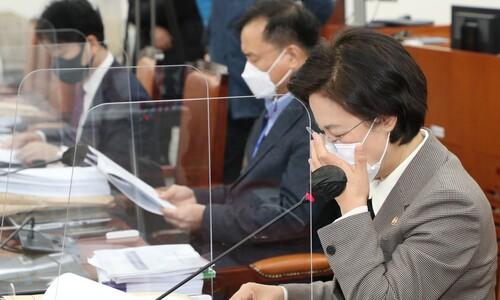 공수처장 후보 추천위 또 무산…민주당 법 개정 초읽기