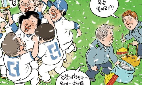 11월 26일 한겨레 그림판