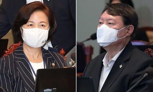 윤석열 징계위원회 12월2일에 열린다