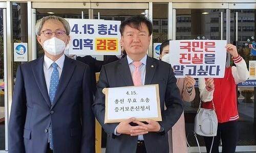 대법원,  '민경욱 선거무효소송' 심리…선관위 서버 검증키로