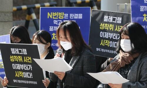 """조주빈 징역 40년 선고…""""피해자 일상 회복은 이제 시작"""""""