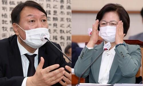 법무부, '불법사찰 의혹' 윤석열 수사의뢰