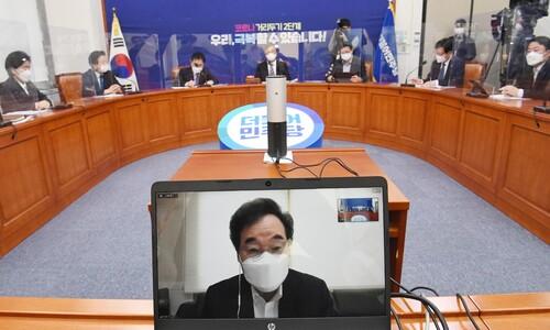 """이낙연, """"검찰 수사 뒤 국정조사""""…한발 물러서"""