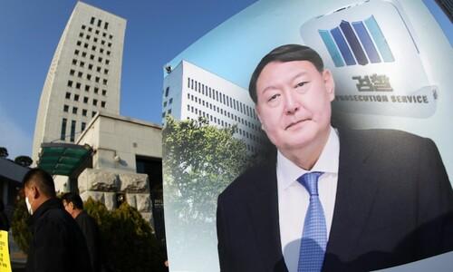 """'판사문건' 감찰 검사 """"'직권남용죄 적용 어렵다' 의견 삭제됐다"""""""