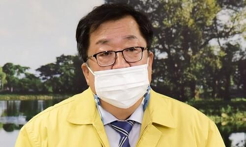 제천 김장모임 등 확진 53명으로…충북 사흘 연속 20명대