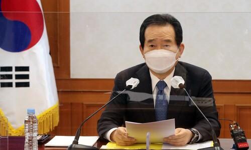 정세균 총리, 오후에 긴급 기자회견…방역 강화 발표 관심
