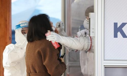 서울시, 마트 시식코너 운영 금지…사우나 인원제한도 강화