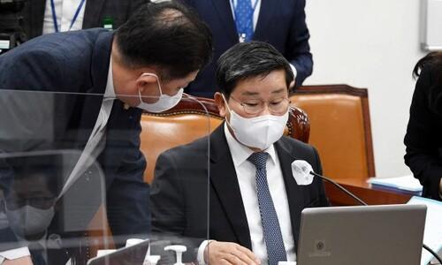민주당, '국정원법 개정안' 정보위 전체회의에서 단독 처리