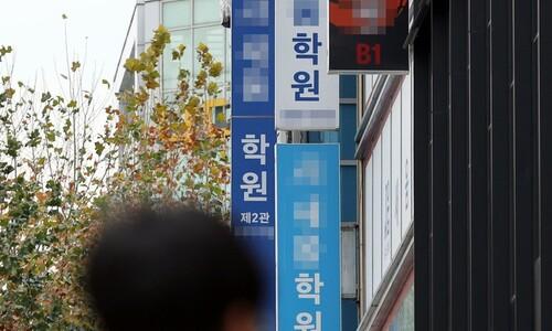 [속보] 대치동 영어학원서 중학생·강사 7명 확진