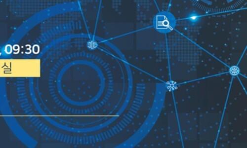 당정 '데이터 기본법' 추진…개인정보보호법 무력화 우려