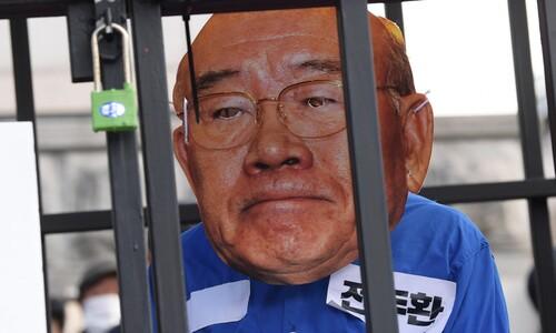 전두환 24년만에 또 유죄, '진실의 법정'은 시효 없다