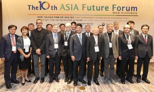 팬데믹 이후 '더 나은 세상' 찾는 아시아미래포럼