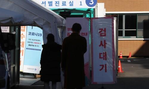 """서울시 """"5일부터 밤 9시 이후 PC방·학원·독서실 운영중단"""""""