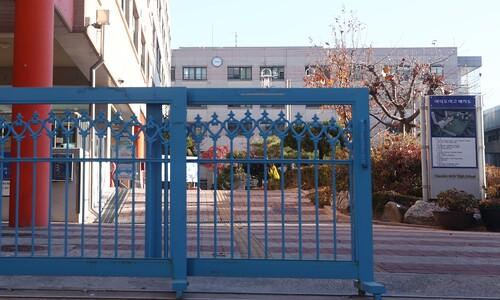 서울 중·고등, 7일부터 2주간 전면 원격수업…초등은 현행 유지