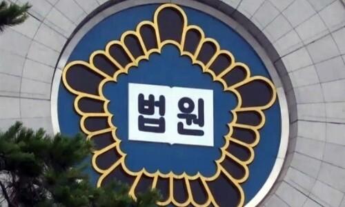 거짓말로 '7차 감염' 초래 '인천 강사' 항소심도 징역 6개월