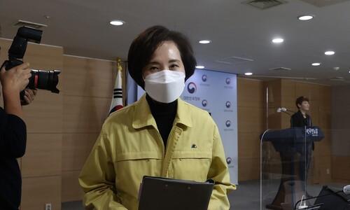"""유은혜 """"2주간 대학별 평가 40만명 참여…대한민국 안전 달려"""""""
