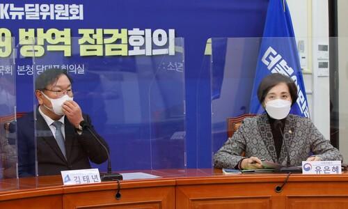 서울 시내 중·고교, 7~18일 전면 등교수업 중지