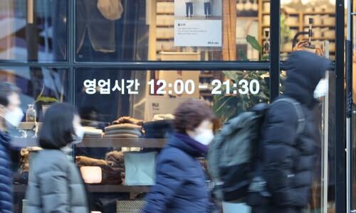 밤 9시 이후 서울이 멈춘다…수도권 2단계+α 연장 여부도 논의