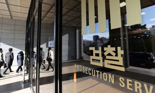 '검사징계법' 헌법소원 낸 윤석열…해임시 '소송전' 예고