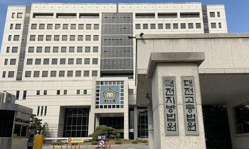 월성원전 문건폐기 혐의 산자부 공무원 2명 구속