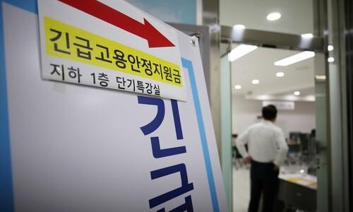 민주당 '전국민 재난지원금' 만지작…국민의힘 '또 당할라'
