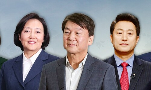 '박원순'으로 얽힌 '그때 그 사람들'…10년 만에 선거 재등판