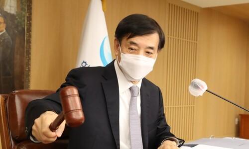 """한국은행 총재도 """"증시 과속…'빚투' 감당 어려운 손실 우려"""""""
