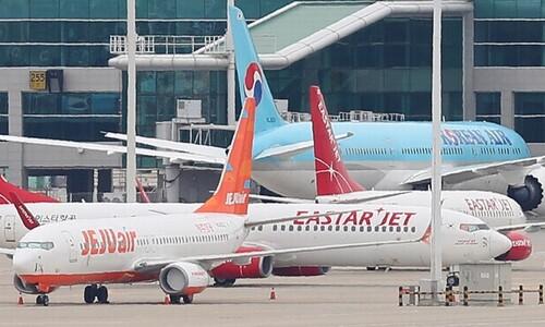 법원, '회생 신청' 이스타항공에 보전 처분·포괄적 금지명령