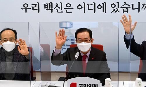 탈원전 정책 감사에 감사원장 맹폭한 민주당