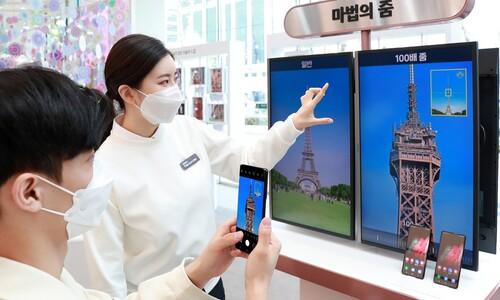 갤럭시S21 '3일간 무료 대여' 서비스 시작…3월14일까지