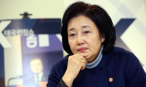 민주 '투톱'…박영선 이번주 '결단' vs 우상호 릴레이 정책 발표